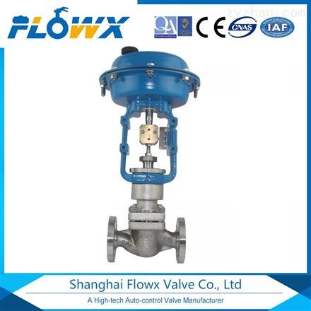 气动流量调节阀 气动控制阀 薄膜式流量阀