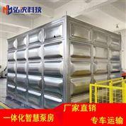 定制一体化供水泵房质保两年全自动增压节能