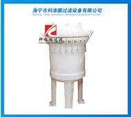 PP/PVC袋式过滤器