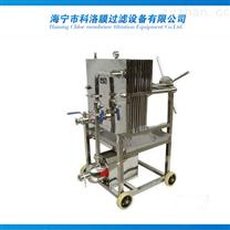 制藥-化工-食品方型板框過濾器