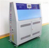 東莞愛佩科技AP-UV3紫外光老化試驗箱