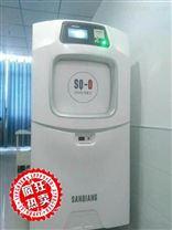 低溫等離子過氧化氫滅菌器 河南三強醫械
