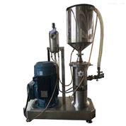 物理防晒剂纳米二氧化钛乳化机