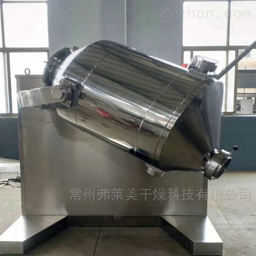 化工粉末三维运动混合机