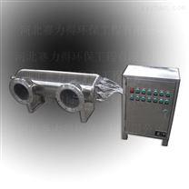 六盘水管道式紫外线消毒器
