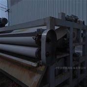 購銷二手帶式壓濾機 污泥脫水過濾機