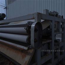 购销二手带式压滤机 污泥脱水过滤机