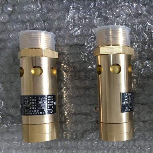 黄铜安全阀A28X-16T DN50 整定压力1.0MPA