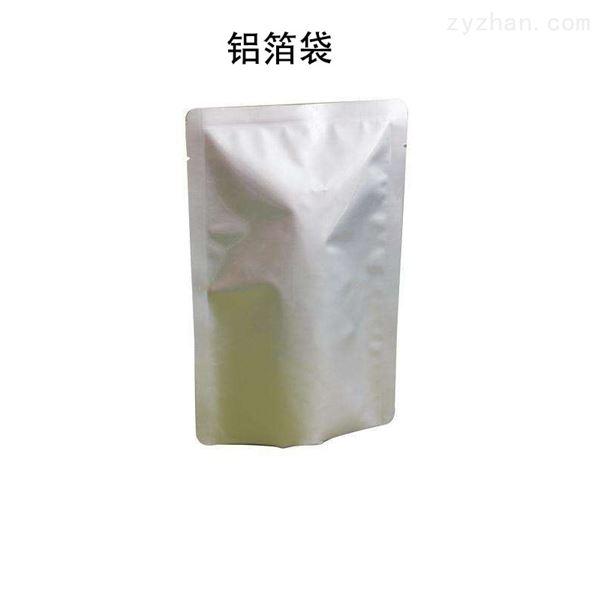 羟基钴胺素盐酸盐中间体58288-50-9