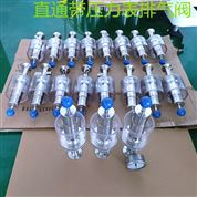 水封式不锈钢排气保压阀带玻璃排气阀