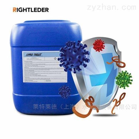 膜用清洗剂装置_莱特莱德供应商
