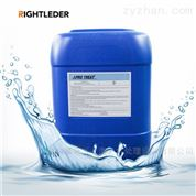 渗滤液膜阻垢剂 水处理药剂 莱特莱德