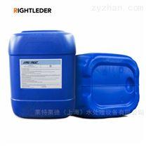 酸式反滲透膜阻垢劑價格 水處理藥劑