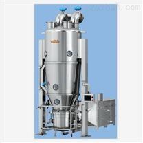 200型沸騰干燥機