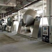 双锥回转真空干燥机、活性炭颗粒双锥烘干机