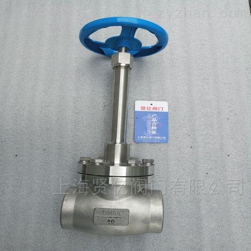 DJ61F低温焊接截止阀