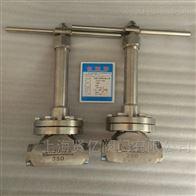 DJ61Y-160P/320P低温长轴高压截止阀