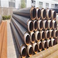 无锡管径159蒸汽直埋复合保温管