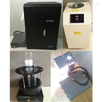 PL-01 药物小试 光化学反应仪