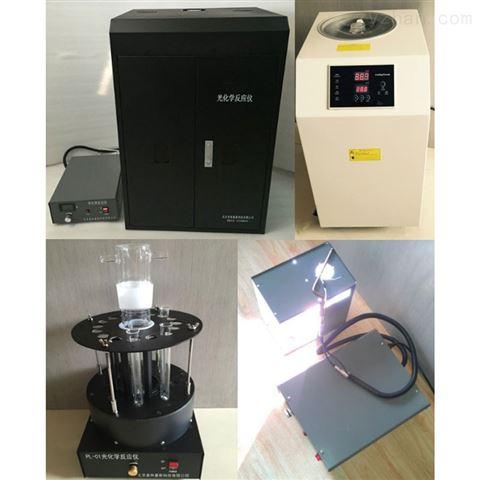 PL-01 实验室光化学反应仪