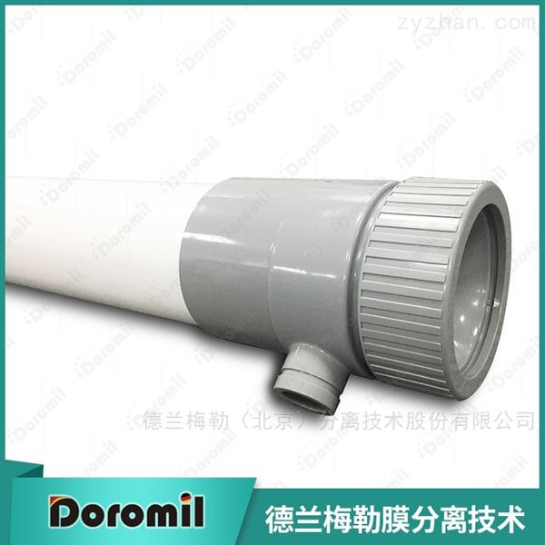 制糖厂用超滤膜分离设备 膜浓缩系统