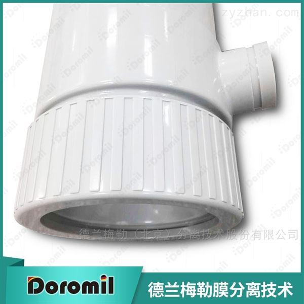 上海超滤膜分离设备 膜提纯装置 过滤设备