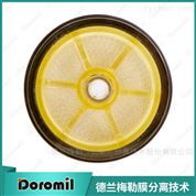 多級藥液膜濃縮分離設備 提純設備 濃縮設備