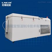 轉子冷裝配設備-金屬冷處理價格