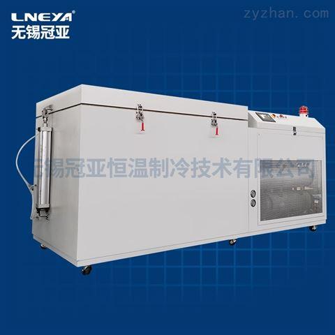 油泵油嘴深冷箱-小型工业冰箱
