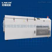 轧辊深冷箱-冷热两工业冰箱