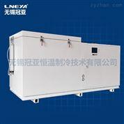 夹具深冷箱-冷装配工业冰箱