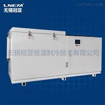 數控車床主軸過盈配合設備-金屬低溫箱