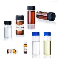 alpha-香附酮植物提取物473-08-5