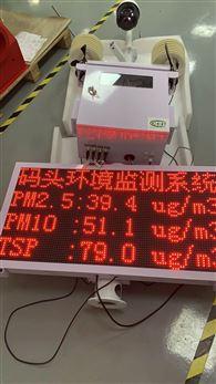 武汉工扬尘在线监测和联动喷淋mg电子游艺官网的安装