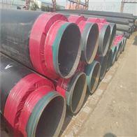 保定管径325聚乙烯热力直埋保温管