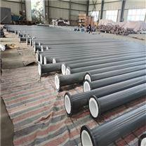 钢衬聚烯烃管道