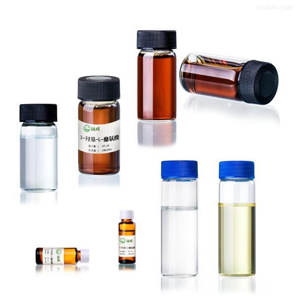 多西紫杉醇植物提取物114977-28-5