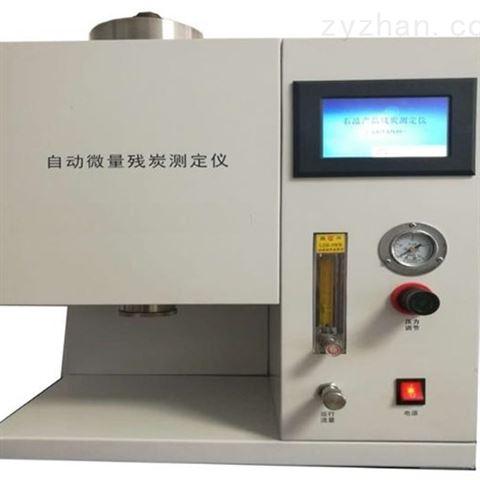 SH109自動煤焦油殘炭測定儀