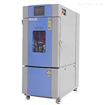 武漢電子檢測恒溫恒濕試驗箱制造工廠