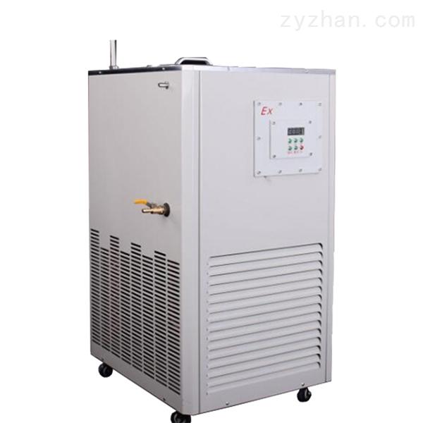 -30℃防爆低溫冷卻液循環泵