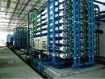 貴州反滲透存水設備