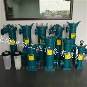 PPH塑料袋式过滤器