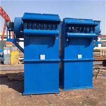 陽華環保供應除塵設備