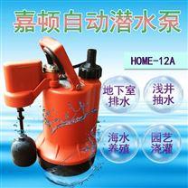 全自动家用地下室抽水泵低水位启动潜水泵