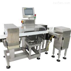 MDC-Combo II金属探测机械