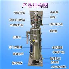 石墨烯管式离心机