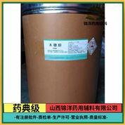 药用级木糖醇25kg原厂批发