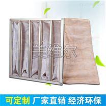 袋式空气过滤网 袋式中效过滤器厂家