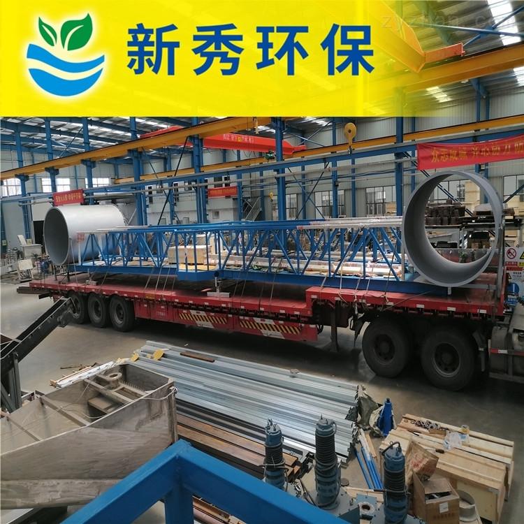 WNG16污泥濃縮機設備材質鋼制橋架