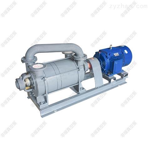 2SK水环式真空泵.双螺旋塑料挤出机专用